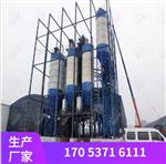 抗裂砂浆生产线设备
