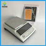 华志PTY-B5000天平,5kg/0.01g精密天平