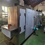 山东不锈钢干燥机加工原理 连续式带式干燥机生产厂家