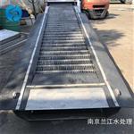 【优质】南京兰江GSHZ回转式格栅清污机 雨水格栅除污机