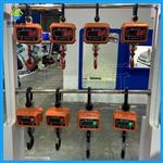 5吨电子吊秤价格,OCS-5T吊钩秤生产厂家