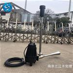QSB潜水射流曝气机 黑水河道增氧【优质】