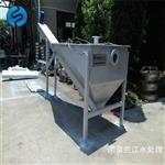 LSSF砂水分离器/无轴螺旋砂水分离器/有轴螺旋砂水分离器/不锈钢螺旋砂水分离器