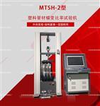 STL-2型塑料管材蠕变比率试验机