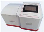 表面电阻系数测定仪
