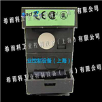 低价销售 欧洲 GMC SINEAX U553系列  希而科进口产品