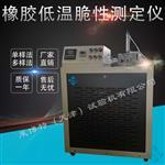 莱博特防水材料检测仪器 橡胶低温脆性测定仪 试验温度-70度@新闻资讯
