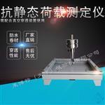 莱博特防水材料测试仪器 抗静态荷载测定仪 整机重量79 Kg@新闻资讯