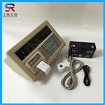 XK3190-A9+P称重控制显示器 耀华称重仪表