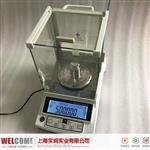 PTX-JA1000/0.001g全自动内校电子分析天平