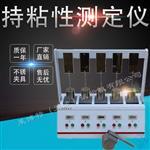 莱博特防水卷材测试仪器 持粘性测定仪@新闻资讯