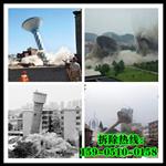 桐城水塔拆除-废弃水塔拆除的价格