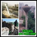 高平水塔拆除-人工拆除的价格