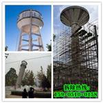 金华水塔拆除-废弃水塔拆除的价格