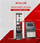 GBT18042-2000/管材蠕变比率试验机