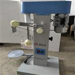KDFX-1.5实验室单槽浮选机 小型浮选机