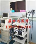 日本原装进口OLYMPUS奥林巴斯内窥镜胃肠镜高清电子胃肠镜