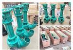 NLF50-12不锈钢污水泥浆泵