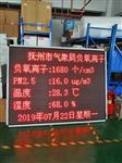 河源湖泊负氧离子浓度检测仪 高精度测量负氧离子浓度检测仪