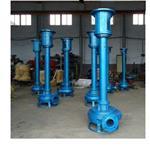 NLF50-8不锈钢立式污水泥浆泵