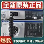 日本奥林巴斯电子胃肠镜日本奥林巴斯原装进口高清电子胃肠镜