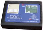 Delta德尔塔仪器FSD-C型汽车拖拉机综合测试仪 机动车测试仪器