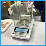 十万分之一克电子天平/实验室精度0.01mg分析天平