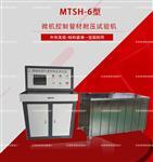 微机控制管材耐压试验机_瞬时爆破_耐压试验方法