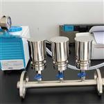 多联微生物过滤器,多联微生物薄膜过滤器