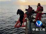 2022广东混凝土管道水下切割―管道潜水本地施工队