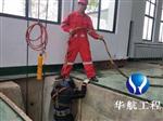 2022广州混凝土管道水下切割―管道潜水本地施工队