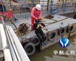 欢迎您:武安市蛙人污水井潜水作业封堵、高压气囊堵水在线咨询