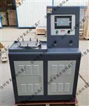 土工合成材料耐静水压测定仪 土工合成材料耐静水压的标准研发设计 @新闻资讯
