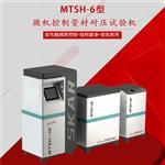 微机控制管材耐压试验机采用微处理器全闭环控制系统