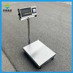 TCS-300kg带不干胶打印电子秤