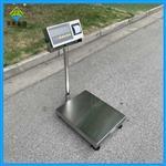 100公斤电子台秤带不干胶打印