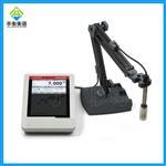 HZP-T503实验室专业型pH计(0.001级)