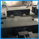 质监局1t铸铁砝码,砝码1000kg生产厂家