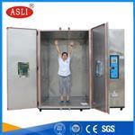 THR-80008立方步入式恒温恒湿试验房厂家