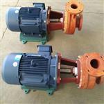 S25×25-12.5玻璃钢耐腐蚀离心泵