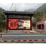 城市广场负氧离子监测系统 智慧环保负氧离子监测系统