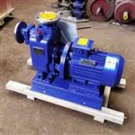 ZWL直联式污水自吸泵,ZWL型直联式自吸排污泵,直联式自吸污水泵