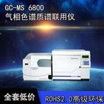 国产厂家气相色谱质谱联用仪气质联用仪制造商