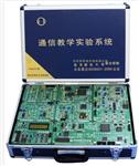 AOD-5001-4通信原理���系�y