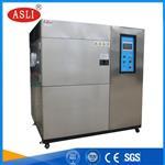 TS-100100L三箱式冷热冲击试验箱厂家