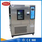 512L可程式恒温恒湿试验箱定制