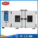 1445L大型恒温恒湿试验箱 非标定制