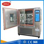 800L恒温恒湿试验箱温度-60~150℃