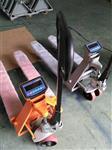 定制雷竞技App下载秤手动液压搬运车拖车/2吨装卸托盘叉车带称重器