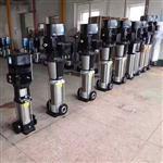 CDLF不锈钢多级离心泵,卫生级不锈钢多级泵